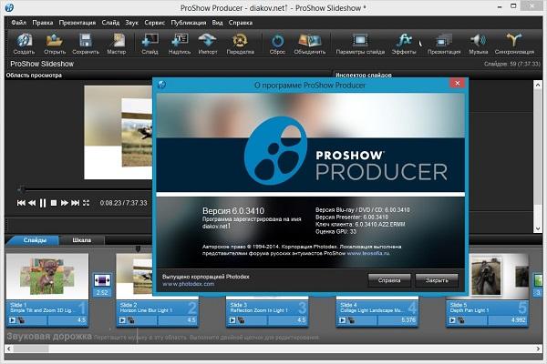 Proshow Producer 6 là phần mềm chỉnh sửa slide ảnh cực tiện ích